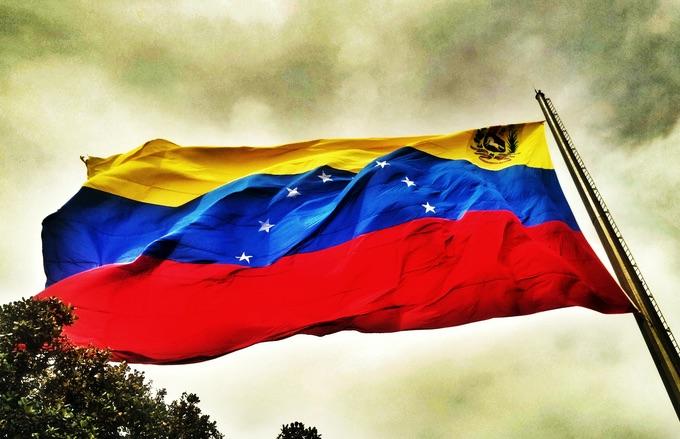 El Arbitraje de la Barbadense Saint-Patrick contra Venezuela ya Tiene Tribunal