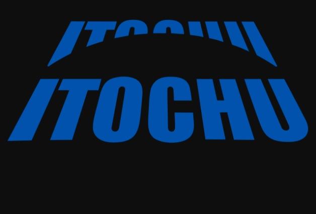 Renovables: Japonesa Itochu completa la treintena de demandas contra España ante Ciadi