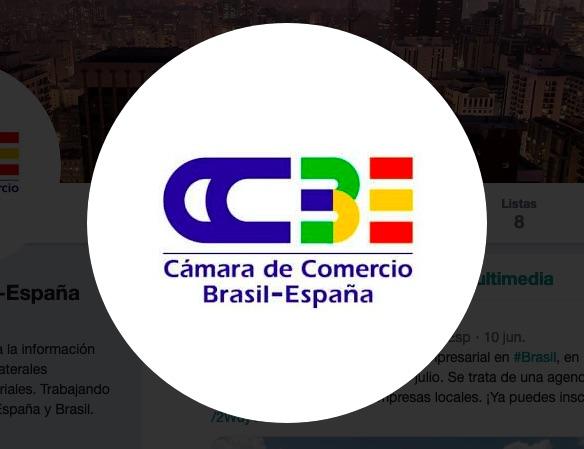 Cortes de Arbitraje de Brasil y España se dan cita el próximo 25 de junio en Madrid