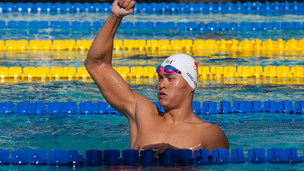 Anulado laudo del TAS contra deportista chino por parcialidad de un árbitro