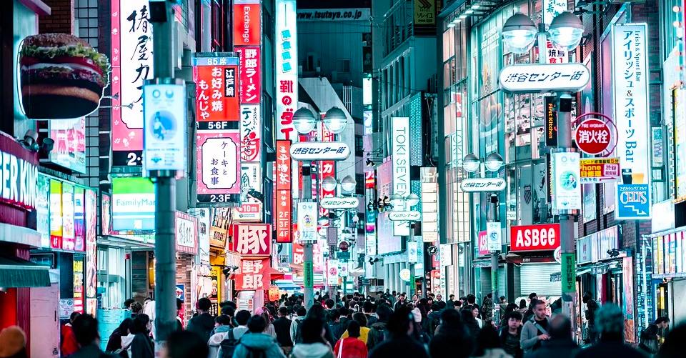 Asociación de Arbitraje de Japón llama a consulta pública sobre reglas de arbitraje