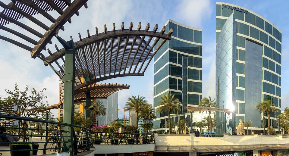 Convenio: Centro Iberoamericano de Arbitraje y Cámara de Comercio de Lima